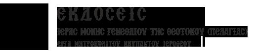 pelagia.org logo